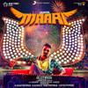 Maari Original Motion Picture Soundtrack EP