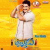 Naa Alludu (Original Motion Picture Soundtrack)