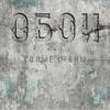 Bare Walls - EP