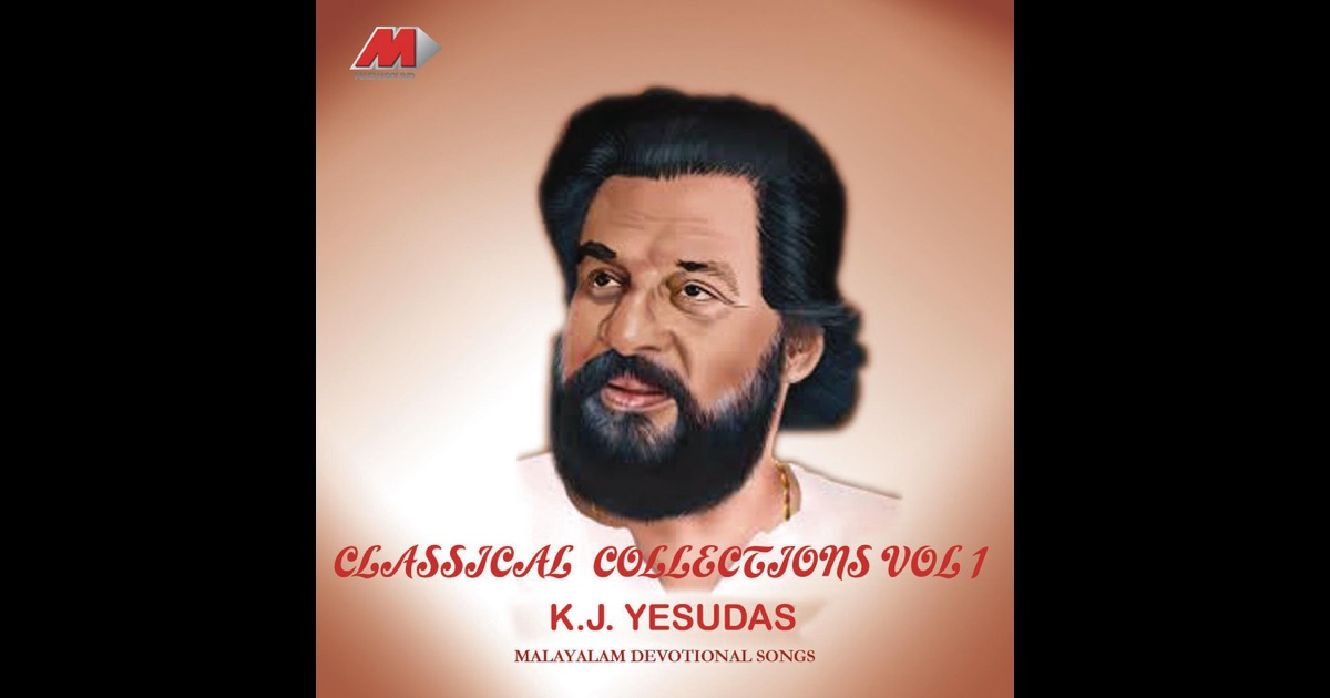 kj yesudas carnatic songs free download