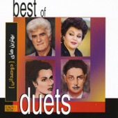 Best of Persian Music Duets