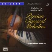 Persian Classical Melodies, Vol. 2: Del Shekasteh (Instrumental - Piano & Violin)