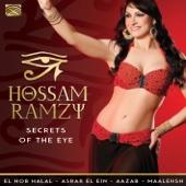 El Hob Halal - Hossam Ramzy