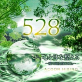 Kokoroto Karada Wo Totonoeru - Lovefrequency 528Hz