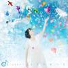 七色シンフォニー -TV Size-(アニメ「四月は君の嘘」オープニング・テーマ) - Single