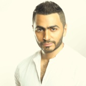 Si L Sayed (feat. Snoop Dogg) - Tamer Hosny