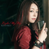 KOTOKO - Light My Fire artwork