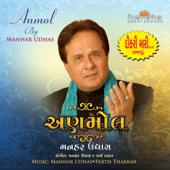 [Download] Dikri Mari Ladakvayee MP3
