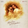 Kaatru Veliyidai Original Motion Picture Soundtrack EP