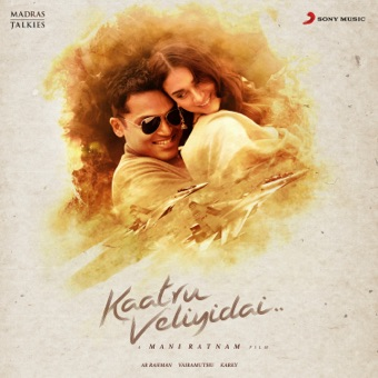 Kaatru Veliyidai (Original Motion Picture Soundtrack) – EP – A. R. Rahman