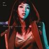 니나노 (feat. Flowsik) - Minzy