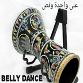 Belly Dance - Tamrhana