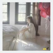 Hers - ยังคงคอย artwork