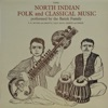 North Indian Folk and Classical Music (feat. Ismail)