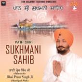 Path Shri Sukhmani Sahib