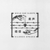 Silence Speaks (feat. Oli Sykes)