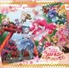 「映画プリキュアドリームスターズ!」主題歌シングル【通常盤】OP:桜MISSION~プリキュアリレーション~/ED:君を呼ぶ場所 - EP