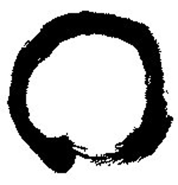 [마음공부방] 원불교 안암교당