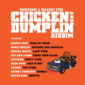 Sean Paul - Lock N Key - Chicken Dumplin Riddim