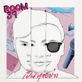 เป็นทุกอย่าง - Room 39