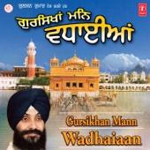 [Download] Har Prabh Kaaj Rachaiya MP3