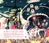 AMPLOID (feat. GUMI & Hatsune Miku)