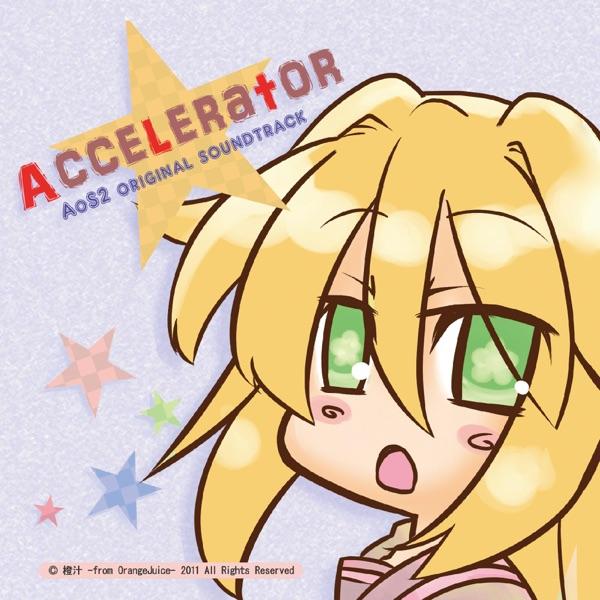 Accelerator -AoS2 Original Sound Track- | DEKU