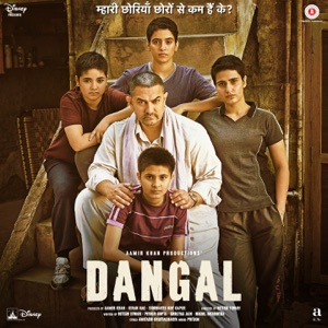 Chord Guitar and Lyrics DANGAL – Naina Chords and Lyrics