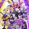My Resolution~未来への絆~ (プラズマジカver.(TV edit.)) - Single