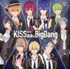 TVアニメ「MARGINAL#4 KISSから創造(つく)るBig Bang」ED曲 「KISSから創造(つく)るBigBang」 - Single