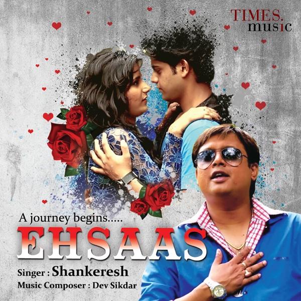 Ehsaas | Shankeresh
