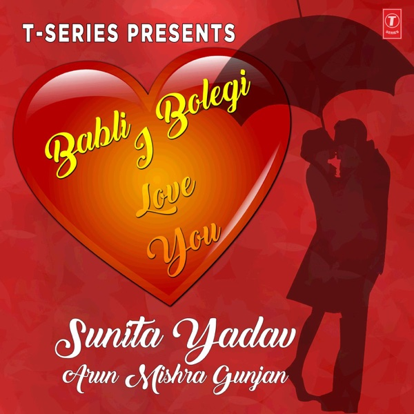 Babli Bolegi I Love You - Single | Sunita Yadav