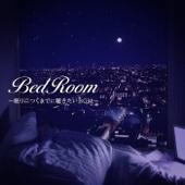 BEDROOM - 眠りにつくまでに聞きたいBGM -