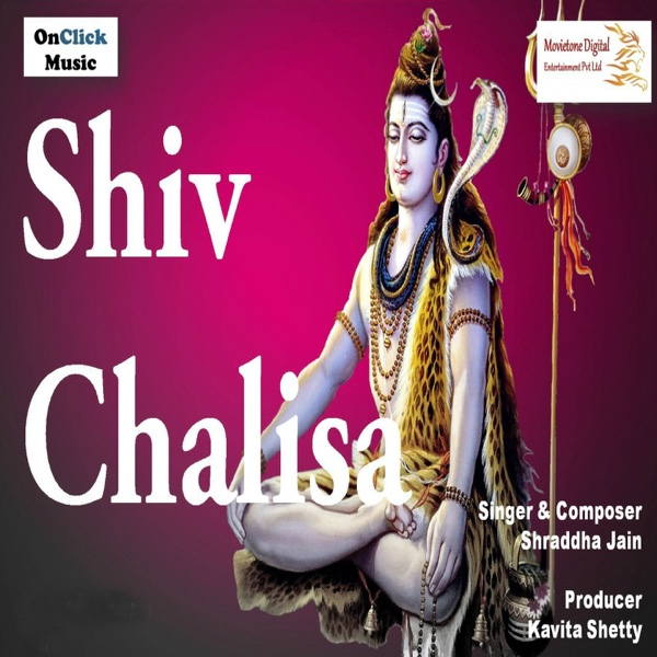 Shiv Chalisa - Single | Shraddha Jain
