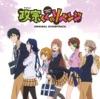 TVアニメ「政宗くんのリベンジ」ORIGINAL SOUNDTRACK