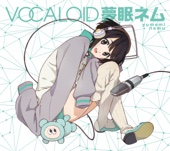 Vocaloid Yumeminemu - Various Artists