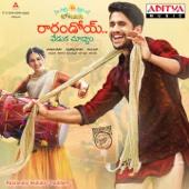 Raarandoi Veduka Chuddam (Original Motion Picture Soundtrack) - EP - Devi Sri Prasad