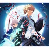 アニメ「Rewrite」2ndシーズン Terra編 オープニングソング「Last Desire」 - EP