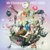 8. Mr.Children 1992-2002 Thanksgiving 25 - Mr.Children