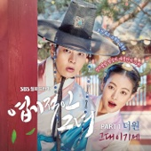 [Download] Because It's You MP3