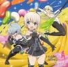 TVアニメ「フレームアームズ・ガール」ミュージック・アルバム ~轟雷、スティレット、バーゼラルド~
