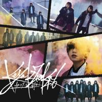 欅坂46 - ガラスを割れ! (Special Edition) artwork