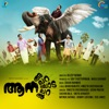 Aana Alaralodalaral Original Motion Picture Soundtrack EP