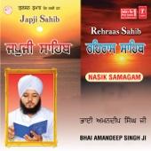 Japji Sahib Rehraas Sahib