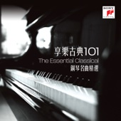Keyboard Suite No. 5 in E Major, HWV 430: IV. Air con variazioni