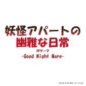 Good Night Mare