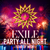 EXILE - PARTY ALL NIGHT ~STAR OF WISH~ アートワーク
