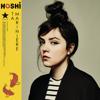 Ta marinière - Hoshi mp3