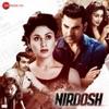 Nirdosh (Original Motion Picture Soundtrack) - Single