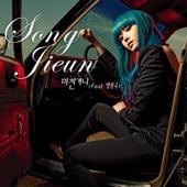 미친거니 Crazy (feat. BANG YOUNG KUK)